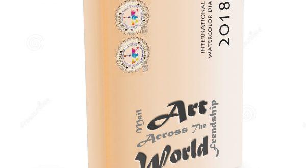 Nemzetközi Akvarell Diary