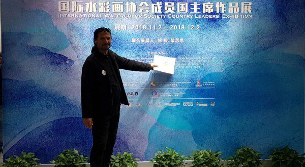 Kínai akverell kiállítások Shanghai és Zhuji